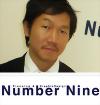 株式会社Number Nine〈ナンバーナイン〉 代表取締役 牧野 秀
