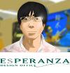 株式会社エスペランサデザインオフィス 代表取締役 杉山 秀彦