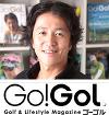 株式会社ゴーゴル 代表取締役社長 青山 直樹