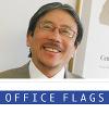 株式会社オフィスフラッグス 代表取締役社長 長谷川 洋