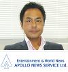 有限会社アポロニュースサービス 代表取締役 子俣 有司