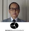 株式会社キャップ・アソシエイツ 代表取締役 関 征春