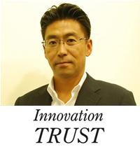 株式会社イノベーショントラスト 代表取締役社長 井上浩一郎