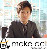 株式会社make act