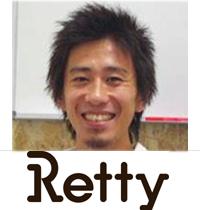 Retty_001