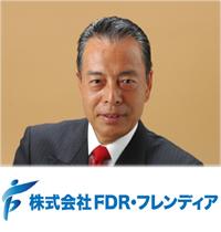 FDR_001