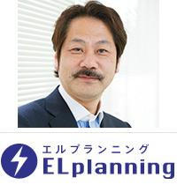 エルプランニング_001