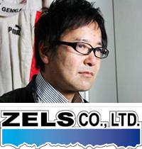 ZELS_001
