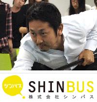 シンバス_001