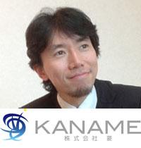 kaname_001
