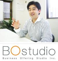 ビーオースタジオ_000
