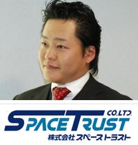 スペーストラスト_001