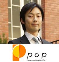 pcp_001