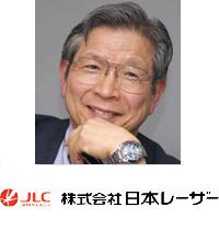 日本レーザー_001