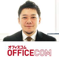 オフィスコム_000