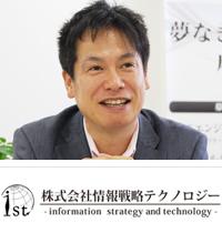 情報戦略テクノロジー_000