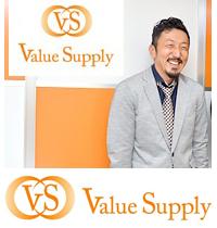 株式会社valuesupply 代表取締役...
