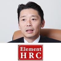 エリメントHRC_000