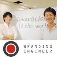 BrandingEngineer-000