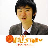 ONLYSTORY 001