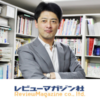 レヴューマガジン社 _001