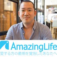 Amazinglife_001