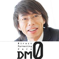 株式会社ダイレクトマーケティングゼロ_001