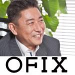 オフィックス_001