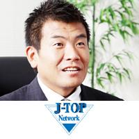 株式会社ジェイトップネットワーク_001