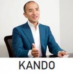 KANDO_001