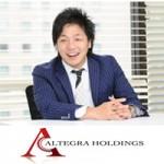 ALTEGRA Holdings _001