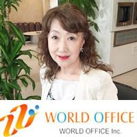 ワールドオフィス_001